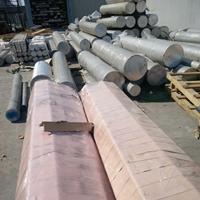 铝板 铝管