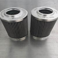 供应折叠液压油滤芯1300R010BNHC