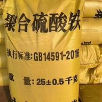 固体聚合硫酸铁厂家直营, 高效固体除磷剂供应