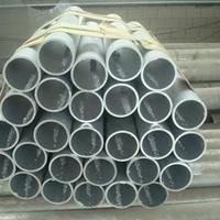 生产无缝铝管6061/7075大口径圆铝管厂家