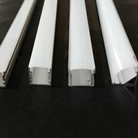 led铝合金外壳配件