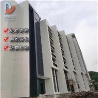 惠州N67天桥铝单板_户外氟碳漆铝单板