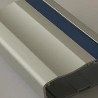 充电宝外壳铝型材 广美铝业