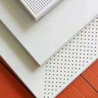 冲孔铝扣板 吸音铝扣板 复合岩棉铝天花板