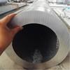天津 6063挤压铝管 厚壁铝管