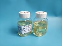 XP551金属减活剂润滑油添加剂