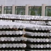 化工厂用铝卷多少钱一平方