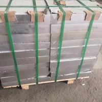 高精2024环保中厚铝板