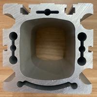 机械配件铝型材开模定制