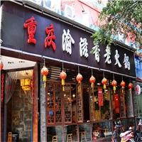 郑州茶座  木纹铝窗花 佛山氟碳铝窗花厂家批发