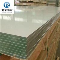 现货供应 花纹铝板  合金铝板