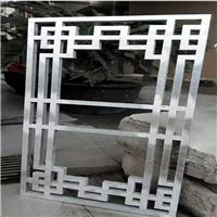 遵化美丽乡村 木纹铝窗花 落地窗铝窗花铝花格专卖店