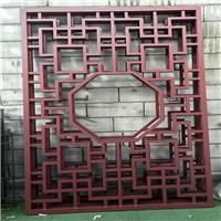 中式镂空铝窗花定做