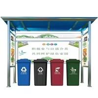 生产垃圾分类亭的厂家