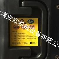 苏隆E-007A喷雾机锂电池、喷雾器电池配件