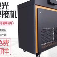 手持式光纤激光焊接机光纤激光焊接机全自动光纤激光焊接机