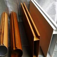 30*65木纹色铝方通制造商