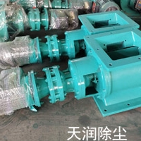 卸料器常用型号易拆卸双接盘星型卸料器尺寸图