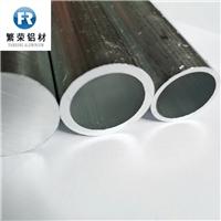 6061铝管 6063铝管 挤压铝管 大口径铝 零售批发