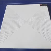 微孔吸音铝扣板 吊顶铝扣板 冲孔铝扣板