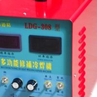 关键词:工模具修补机  模具修补机  模具修补冷焊机  模具维修 模具修复  汽缸盖的修补  大功率模具修补机 新型模具修补机