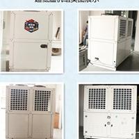 零下-120度超低温冷冻机组