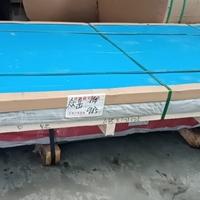 福建5052油箱料铝板表面美观,无油渍