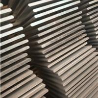 7075铝 开模加工定制 广美铝业