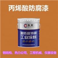 厂家批发各色丙烯酸面漆 耐候耐磨