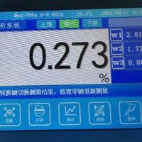 铝液密度当量仪DI直读