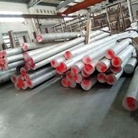 现货国标2011-T6铝棒直径65mm铝棒报价厂家