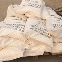 水性三聚磷酸铝生产厂家