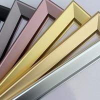 供应拉丝铝合金画框型材