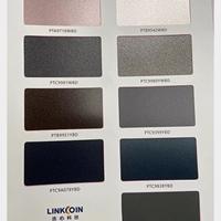 湖南连心科技有限公司便携式四折页色卡