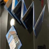 阿克苏诺贝尔粉末涂料旧式录音带色卡