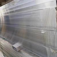 方管 铝合金方管铝方管 铝合金方管 铝扁通 铝方通 矩形管 氧化铝方管可零切加工