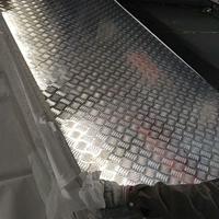 现货6061花纹铝板 五条筋铝板