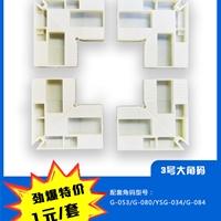 全铝书柜铝型材 全铝家具铝材厂