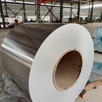 3003铝合金卷#0.8毫米防腐保温铝皮
