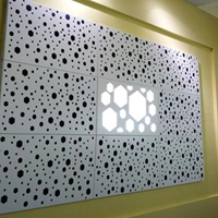 3.0毫米铝单板厂家定制