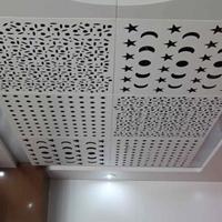 厂家定制铝单板
