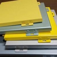 外立面长城板铝单板定制厂家