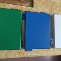 氟碳喷漆铝单板厂家