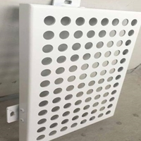 3mm铝单板价格 铝板生产厂家