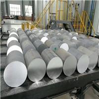 AL1200铝板AA1200工业纯铝AMS1200铝棒 磨光棒