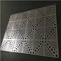 匠铝定制防火冲孔铝单板厂家日韩免费高清线视频优惠