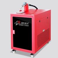 手持光纤激光焊接机厂家汉马激光