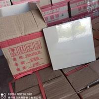 化工厂用耐酸瓷砖厂家报价