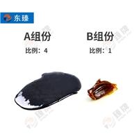 供应东臻DZ407耐腐蚀修补剂  耐磨抗蚀防腐涂料
