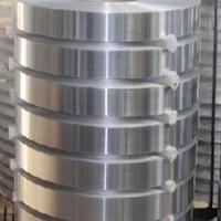 超薄AL1100铝带 环保铝带